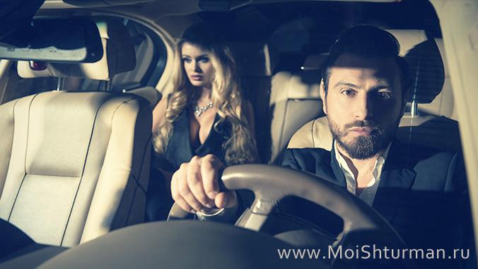 (c) Moishturman.ru